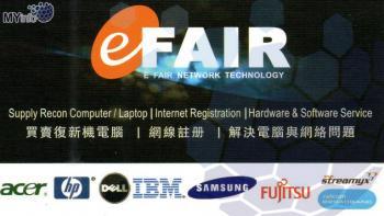 E FAIR NETWORK TECHNOLOGY