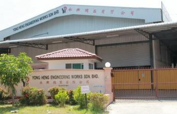 YONG HENG ENGINEERING WORKS SDN BHD