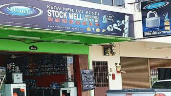 STOCK WELL ENTERPRISE SDN BHD