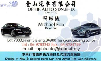 OPHIR AUTO SDN BHD