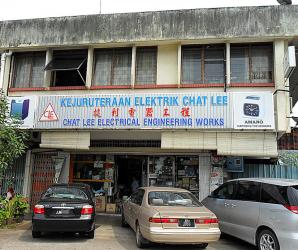 CHAT LEE ELECTRICAL ENGINEERING WORKS