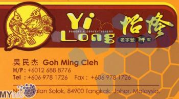 YI LONG BAKERY & CONFECTIONERY