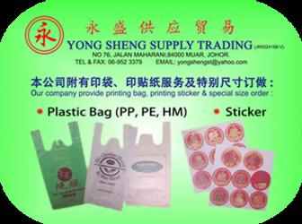 YONG SHENG SUPPLY TRADING