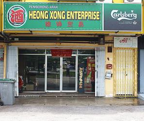 HEONG XONG ENTERPRISE