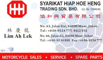 SYARIKAT HIAP HOE HENG TRADING SDN BHD