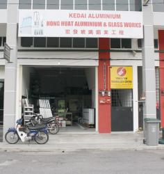 HONG HUAT ALUMINIUM & GLASS WORKS