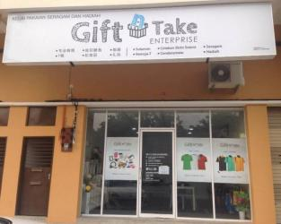 GIFT N TAKE ENTERPRISE