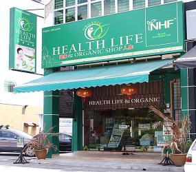 HEALTH LIFE & ORGANIC SHOP