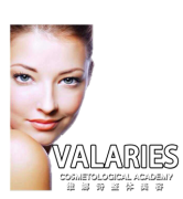 VALARIES BEAUTY & WELLNESS