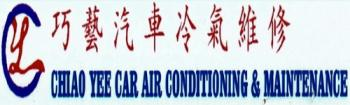 CHIAO YEE CAR AIR CONDITIONING & MINTENANCE
