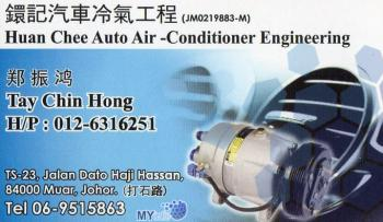 HUAN CHEE AUTO AIR-CONDITIONER ENGINEERING