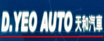 D. YEO AUTO SDN BHD