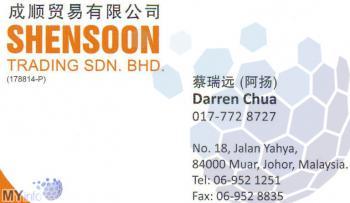 SHENSOON TRADING SDN BHD