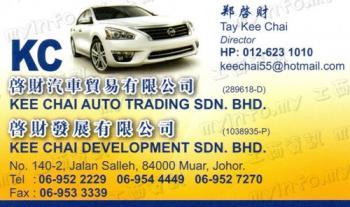 KEE CHAI AUTO TRADING SDN BHD