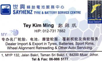 SAYHENZ TYRE & BATTERY SERVICE CENTRE
