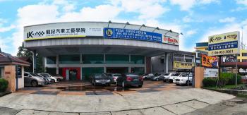 LENG KEE AUTO SERVICE CENTRE SDN BHD