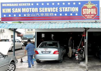 KIM SAN MOTOR SERVICE STATION