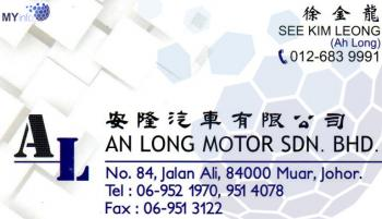 AN LONG MOTOR SDN BHD