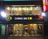 CHENG SIN TRADING