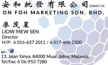 ON FOH MARKETING SDN BHD