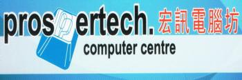 PROSPERTECH COMPUTER CENTRE