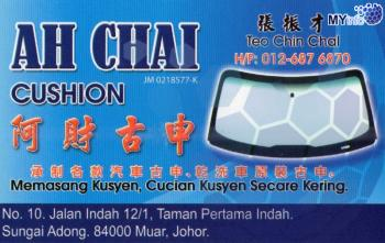 AH CHAI CUSHION