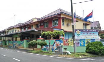 TADIKA SURIANG CHILD DEVELOPMENT CENTRE