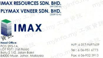 IMAX RESOURCES SDN BHD