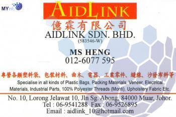 AIDLINK SDN BHD