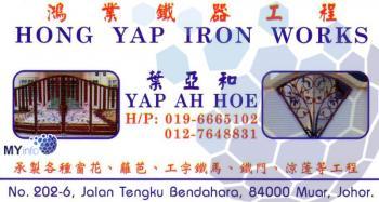 HONG YAP IRON WORKS