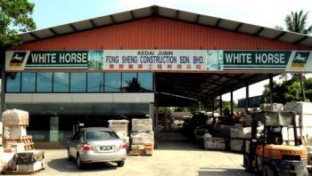 FONG SHENG CONSTRUCTION SDN BHD