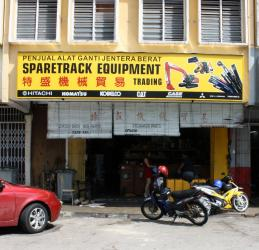 SPARETRACK EQUIPMENT TRADING