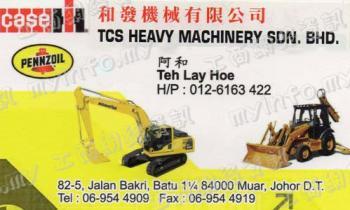 TCS HEAVY MACHINERY SDN BHD