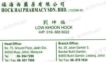 HOCK HAI PHARMACY SDN BHD
