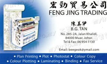 FENG JING TRADING