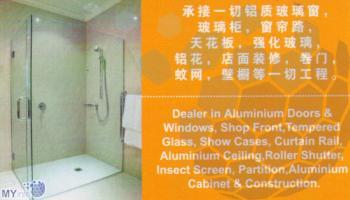 CKB ALUMINIUM & GLASS CONSTRUCTION SDN BHD