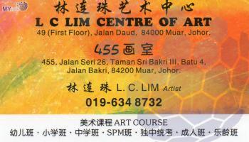 L C LIM CENTRE OF ART