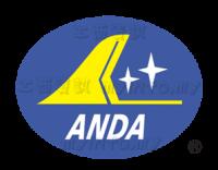 ANDA TRAVEL & TOURS SDN BHD