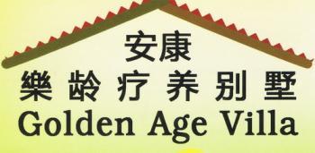 GOLDEN AGE CARE CENTRE